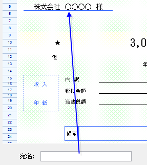 step-13
