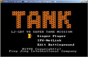 1998_08_Tank_1_menu